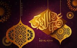 Caligrafía de Eid al-Adha Mubarak Stock de ilustración