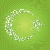 Caligrafía de la Creciente-Estrella stock de ilustración