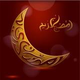 Caligrafía de los saludos de Ramadan Kareem ilustración del vector