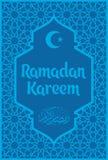 Caligrafía de Ramadan Kareem Foto de archivo libre de regalías