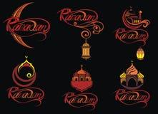Caligrafía de Ramadan Kareem Tradiciones del Ramadán Fotografía de archivo libre de regalías
