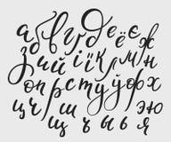 Caligrafía del alfabeto cirílico del estilo del cepillo Imagen de archivo libre de regalías