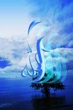 Caligrafía del ` de Alá del ` Imagen de archivo