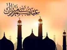 Caligrafía islámica árabe de Eid Mubarak Fotografía de archivo