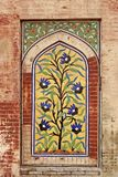 Caligrafía islámica Imágenes de archivo libres de regalías