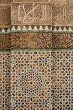 Caligrafía y el panel de la teja Imagenes de archivo