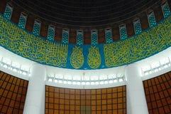 Caligrafía y modelo islámicos en la mezquita de Sultan Salahuddin Abdul Aziz Shah fotografía de archivo libre de regalías