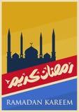 Caligraf?a ?nica de Ramadan Kareem ilustración del vector