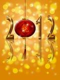 Caligrafía china del dragón de la linterna del Año Nuevo 2012 Fotografía de archivo