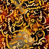 Caligrafía árabe del ornamento inconsútil del modelo del concepto de Eid Mubarak del texto para el festival de comunidad musulmán Fotografía de archivo libre de regalías