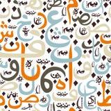 Caligrafía árabe del ornamento inconsútil del modelo del concepto de Eid Mubarak del texto para el festival de comunidad musulmán Fotografía de archivo