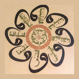 Caligrafia árabe Imagens de Stock Royalty Free
