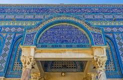 A caligrafia árabe Fotografia de Stock