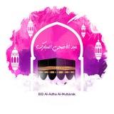 Caligrafia árabe de um cumprimento do eid, adha feliz do al de Eid, fitr de EID Al, fundo digital da arte do cartão bonito de Eid foto de stock royalty free
