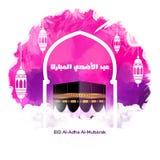 Caligrafia árabe de um cumprimento do eid, adha feliz do al de Eid, fitr de EID Al, fundo digital da arte do cartão bonito de Eid fotografia de stock royalty free