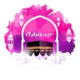 Caligrafia árabe de um cumprimento do eid, adha feliz do al de Eid, fitr de EID Al, fundo digital da arte do cartão bonito de Eid imagem de stock