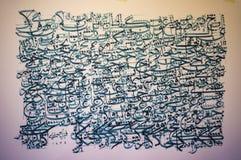 A caligrafia árabe tradicional pratica no roteiro de Nasakh (Khat) Foto de Stock Royalty Free