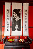 Caligrafia chinesa Imagem de Stock