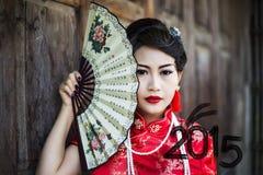 Caligrafia chinesa 2015 anos da cabra 2015 em mulheres da imagem Foto de Stock Royalty Free