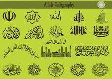 Caligrafia de Allah ilustração stock