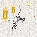 Caligrafia de Ramadan Kareem Arabic, molde bonito do cartão para o menu, convite, cartaz, bandeira Foto de Stock Royalty Free