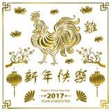 Caligrafia 2017 do ouro Ano novo chinês feliz do galo mola do conceito do vetor teste padrão branco do fundo Foto de Stock Royalty Free