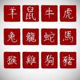 Caligrafia dos símbolos do zodíaco no fundo vermelho Fotografia de Stock Royalty Free