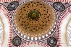 Caligrafia e a arte do otomano no interior da abóbada Imagens de Stock Royalty Free