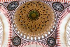 Caligrafia e a arte do otomano no interior da abóbada Imagem de Stock Royalty Free