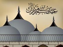 Caligrafia islâmica árabe de Eid Mubarak ilustração stock
