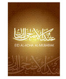 Caligrafia islâmica árabe do cartão do al-adha de Eid Foto de Stock