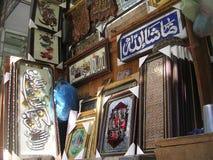 Caligrafia islâmica que vende em uma loja Imagem de Stock