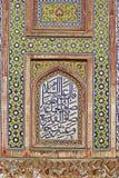 Caligrafia khan de Masjid Wazir Fotografia de Stock