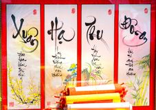 Caligrafia lunar do ano novo decorada com mérito do ` do texto, fortuna, ` da longevidade no vietnamita imagens de stock royalty free