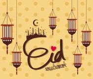 Caligrafia muçulmana do dia do festival do texto Eid Mubarak Fotos de Stock Royalty Free