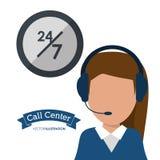 Call-Center-Frauen-Kopfhörerservice 24 7 stock abbildung