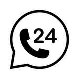 Call-Center 24 Stunden Ikone - vector ikonenhaftes Design vektor abbildung