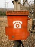 Callbox in sottostazione elettrica Fotografia Stock Libera da Diritti