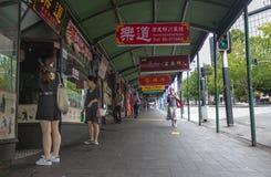 Calle asiática de los restaurantes Fotografía de archivo libre de regalías