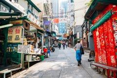 Calle central de Soho en Hong Kong imagenes de archivo