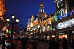 Calle central (Zhongyang Dajie) en Harbin Fotos de archivo libres de regalías