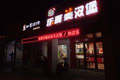 Calle china de la noche con el anuncio brillante Imagen de archivo libre de regalías