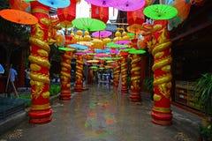 Calle colorida del paraguas del papel de aceite imagen de archivo