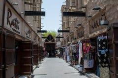 Calle comercial del árabe imagen de archivo libre de regalías