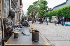Calle comercial en la ciudad vieja, Fuzhou, China imagen de archivo