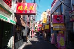 Calle con los restaurantes chinos en Yokohama Chinatown Foto de archivo libre de regalías