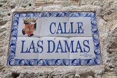 calle damas las Στοκ εικόνα με δικαίωμα ελεύθερης χρήσης