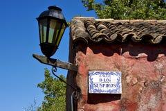 calle de在colonia del萨加门多乌拉圭的los suspiros 库存图片