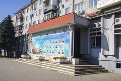Calle de Atarbekova krasnodar Imagenes de archivo
