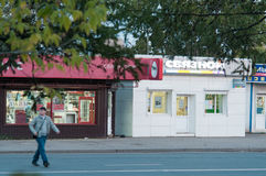 Calle de Bratsk Fotos de archivo libres de regalías